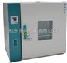 遂宁聚同卧式电热恒温干燥箱WH9020A供货商、跑量促销