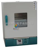 乐山聚同202-1AB立式电热恒温干燥箱生产厂家、行业L先