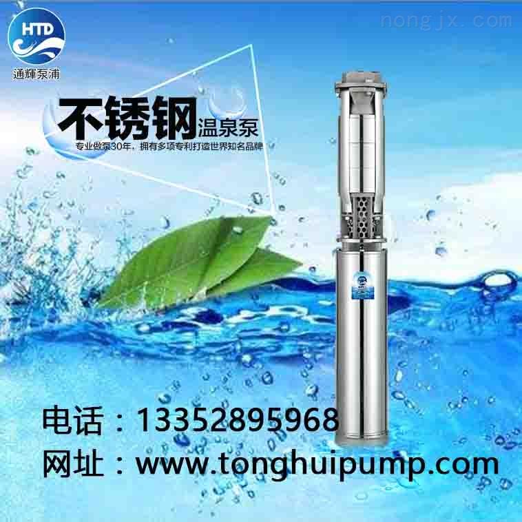 10寸HTC40-5功率37kw变频深井潜水泵