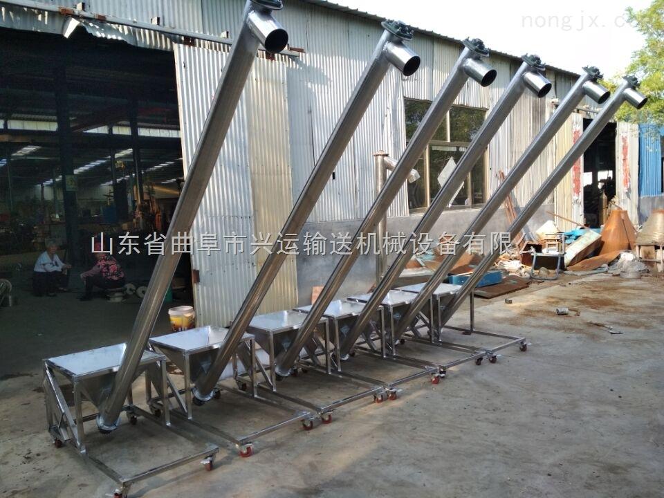 无轴螺旋输送机不锈钢材质管制螺旋输送机厂家定制