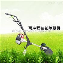 汽油多功能除草机