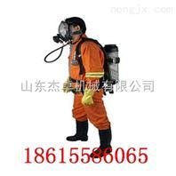 RHZKF9/30正压空气呼吸器厂家