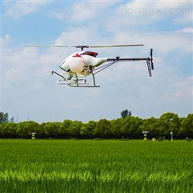 高效农用喷药植保无人机