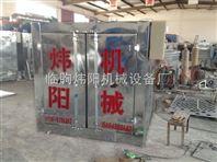 电加热干燥箱价格
