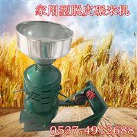 高粱水稻脱壳去皮机 水稻去皮碾米机视频 稻谷脱皮制米机
