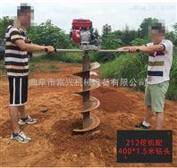河北大直径挖坑机 富兴植树钻眼机 葡萄元埋桩打孔机哪有卖