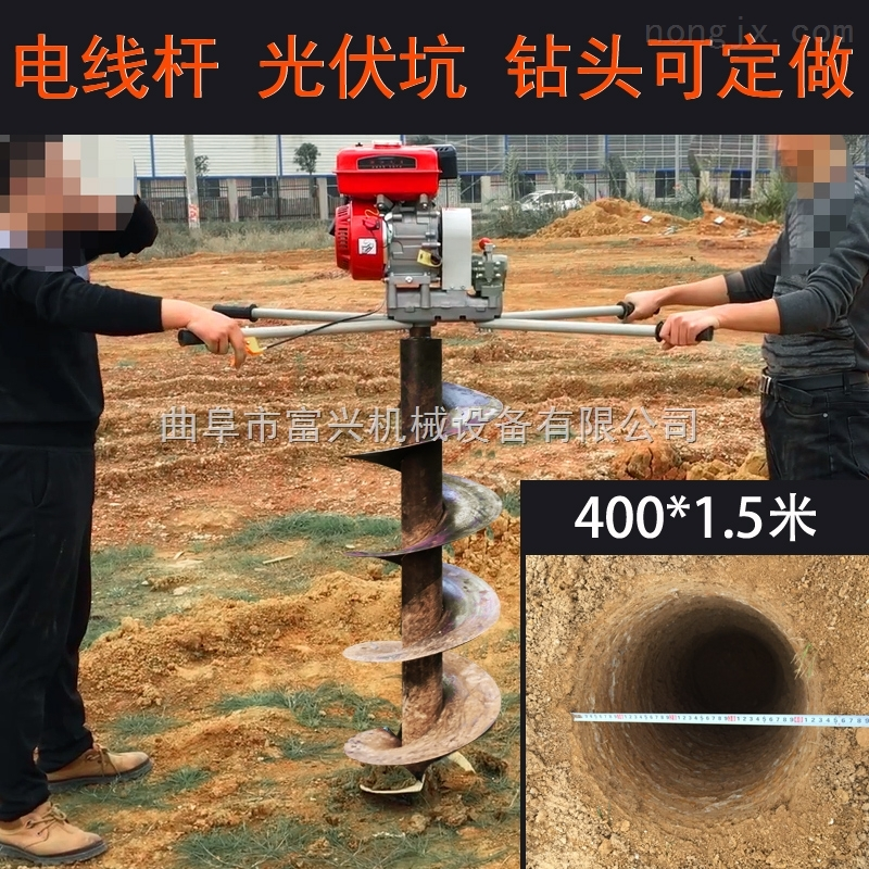 汽油螺旋打窝机 富兴环保整地钻眼机 栅栏护栏挖坑机厂家直销