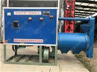 玉米制糁磨面机 供应玉米制糁磨面机