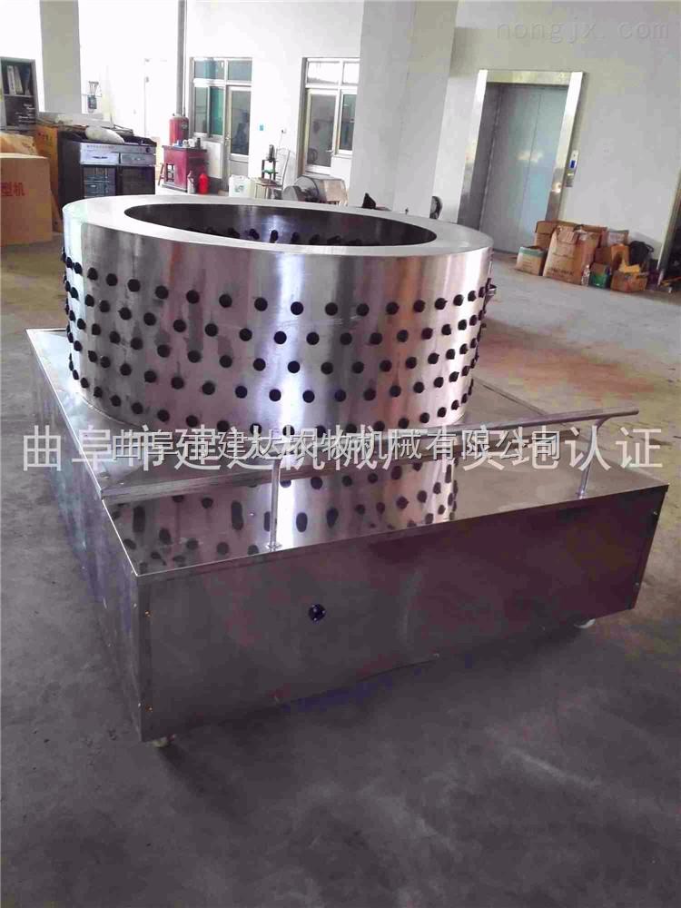 TM-50-贵州多功能不锈钢脱毛机 杀鸡脱毛机