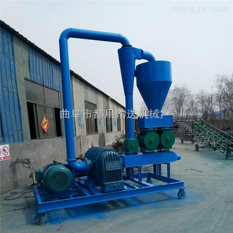 罗茨风机气力石灰粉装罐吸料机,高扬程无粉尘自动抽料机