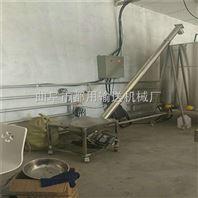 大米蛟龙式提升机,食品级不锈钢螺旋上料机