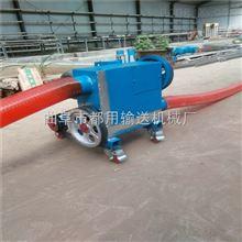 RG-2加長軟管吸糧機型號,雙驅電動自動抽糧機