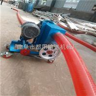 雙驅動散沙子裝車吸料機,加長軟管式抽沙機