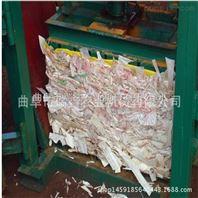 立式小型棉花液压打包机 可回收垃圾打包机 半自动废纸打包机
