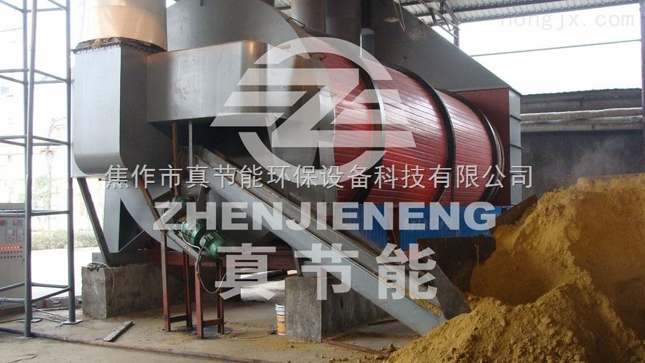 環保發酵飼料干燥機