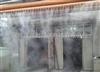 喷雾除臭/技术应用创新/设备使用期限长