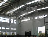 浙江养殖场喷雾除臭工程