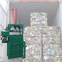 全自动液压废纸打包机 直销鞋厂废料打包机 秸秆稻草打捆机