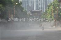 昆明喷雾加湿系统雾森设备游乐园降温