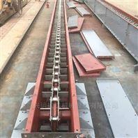 定制刮板輸送機廠家y1