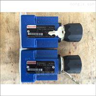 力士樂流量控制閥2FRM6B36-33 3QRV