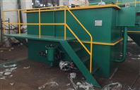 组合式溶气浮机 气浮滤池去除废水轻浮絮体