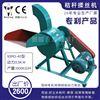 八鹰93RQ-40型秸秆饲料揉搓机铡草粉碎机青贮养羊设备