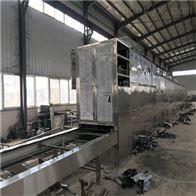 土豆粉丝机械