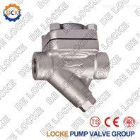 进口高压疏水阀工作稳定可靠经久耐用