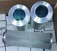 YPL-950X10um电厂油站设备滤芯