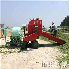 打包机沧州小麦秸秆打包机 银杏叶压块机厂家