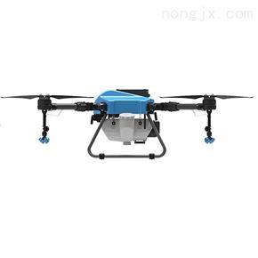 Q10 2020农用喷药植保无人机