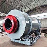大型转筒沙子烘干机厂家 滚筒干燥设备