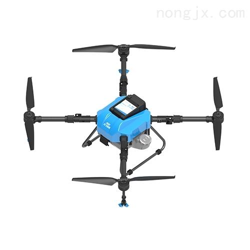 Q10耐用植保无人机