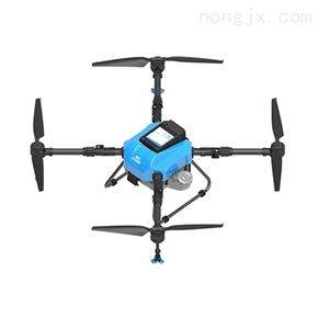 Q10 2020启飞农用无人机厂家