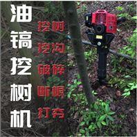单人手提挖树机带土球 多功能移栽机