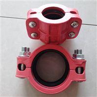矿用管件  PE管材异径对接头