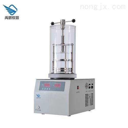 台式冷冻干燥机-压盖型