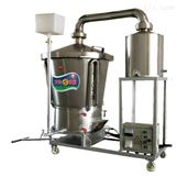 蒸汽加热蒸酒锅液态发酵酿酒设备