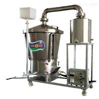 生料液态酿酒设备