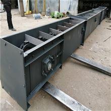 SG150刮板式粉末輸送機,環鏈式鋸末刮板裝車機