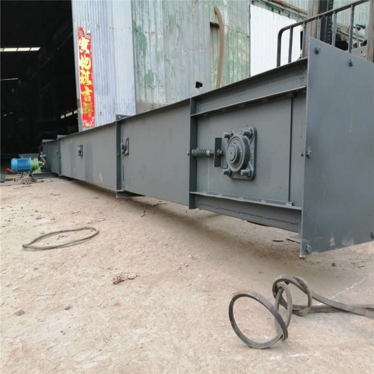 槽型粉料刮板输送机,环链式煤渣刮板传送机