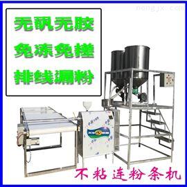 THF-60多功能米线机 米粉机