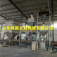羽毛粉吨袋包装秤、自动吨包机结构