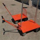四轮平板电动搬运手推车