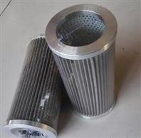 LAE250W50B 汽輪機潤滑油濾芯