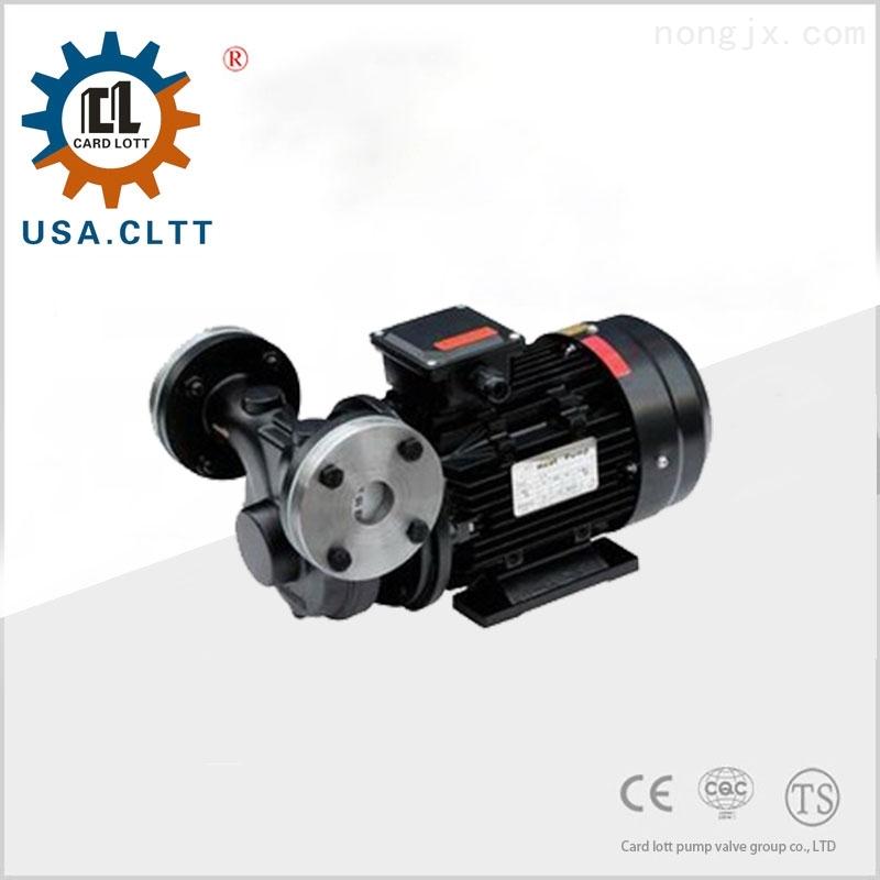 美国卡洛特进口热水热油旋涡泵