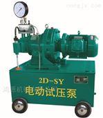 电动试压泵可能发生故障及解决方法