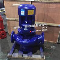 温州石一管道式排污泵