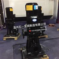 温州石一泵阀LWP不锈钢立式污水排污泵